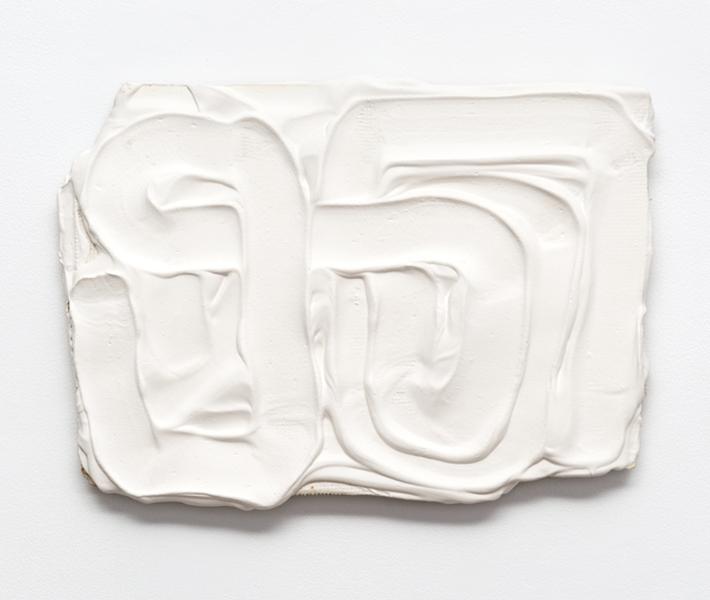 """95, hydrocal, drywall, plywood, 18 x 14 """", 2014"""
